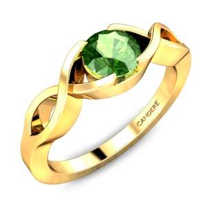 Solitaire Swing Tourmaline Ring